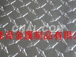 德国Al99.9花纹铝板  厂家促销价