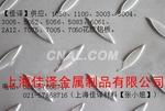 德国Al99.7花纹铝板 厂家促销价