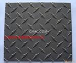 德国Al99.8花纹铝板  批发  零售