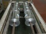 1100亲水铝箔生产商
