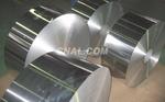 單面鋁箔麥拉