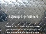 供应 2024花纹铝板 国标花纹板
