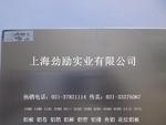 进口7075-T651铝板  专业销售