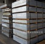 进口6061-T6铝板  高硬度