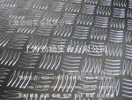 1100花纹铝板 防滑花纹板