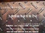 北京花纹铝板/压花铝板橘/皮花纹板
