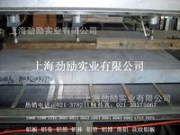 1100铝板 幕墙铝板/吊顶铝板