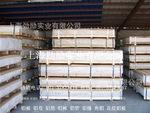 进口5052-H34铝板硬度状态/硬度