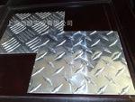 3003花纹铝板多类花纹板