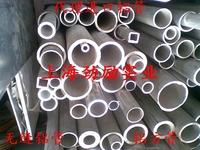 厂家现货5052铝管无缝铝管