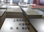 进口6061-T6铝板