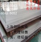 LY11铝合金