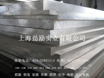 1100花纹铝板 专业生产