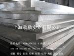 7075铝板 规格齐全