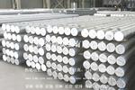 7075铝棒 规格齐全