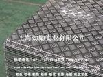 3003花纹铝板 全新报价