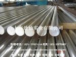5083铝棒 厂家批发