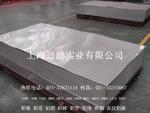 5083铝板 密度