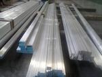 6061-T651铝排 计算