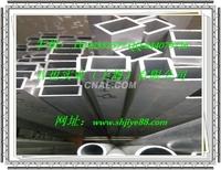 【吉也铝业】铝方管、无缝铝管铝板