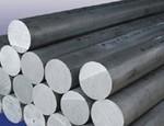 2A06铝合金2A06铝材2A06铝板