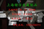 6061-T6铝排