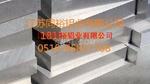 5083鋁板 覆膜鋁板 折彎鋁板