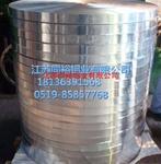 供应铝卷 铝带 铝卷分条