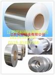 5052/5083/5754铝板 折弯铝板