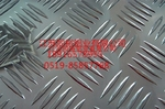 花纹铝板 指针花纹铝板防滑铝板