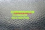 厂家供应纯铝板/花纹铝板/合金铝板