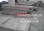 超厚、超宽、超长、铝板、铝卷