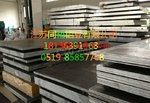定尺開平鋁板 幕�椈T板 覆膜鋁板