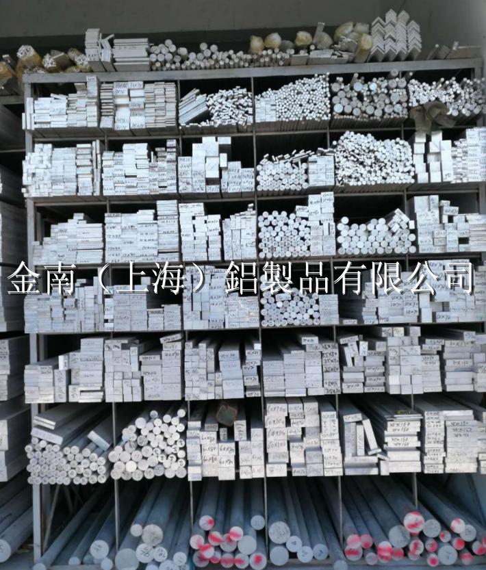 鋁型材現貨