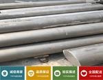 好焊接的纯铝棒1060铝材