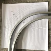 上海工業鋁型材