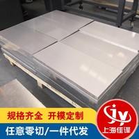 6061铝板可加工6061铝合金板
