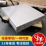 6082鋁合金板可加工6082鋁板