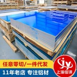2124铝板可加工定制2124铝合金