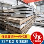 6063可定制铝板6063拉丝板
