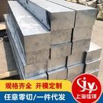 6061铝板厂家直销,6061铝板质量优