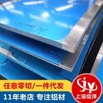 1060超厚鋁板,1060超寬鋁板