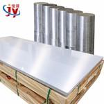 7075超厚鋁板, 7075超寬鋁板