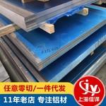 7075鋁板報價,7075鋁板行情