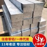 5754鋁板加工定做,5754超寬鋁板