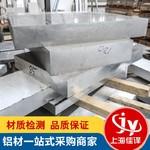 6063镜面铝板,6063花纹铝板