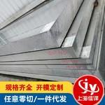 2024铝板超宽,2024铝板超长