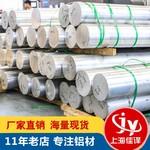 6082t6铝棒现货,6082t6铝棒质量