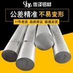 5052鋁棒專業銷售,5052鋁棒現貨