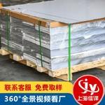 6082铝板国产,6082铝板规格
